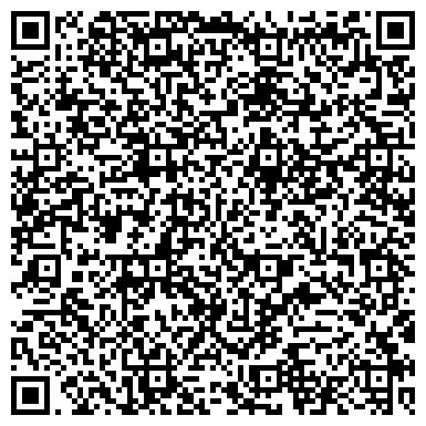 QR-код с контактной информацией организации VIP-travel (ВИП-трэвл), ТОО туристское агентство