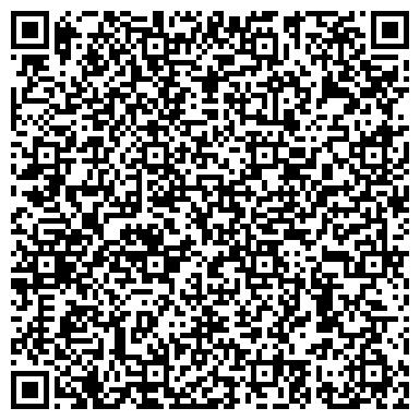 QR-код с контактной информацией организации Golden-Era, TОО Турагенство