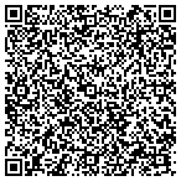 QR-код с контактной информацией организации Bounty tour (Бонти тур), ТОО