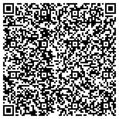 QR-код с контактной информацией организации Авиатурагенство Real-Tour (Авиатурагенство Реал-Таур), ТОО