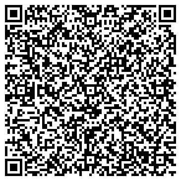 QR-код с контактной информацией организации Конкорд авиаагентство, ТОО