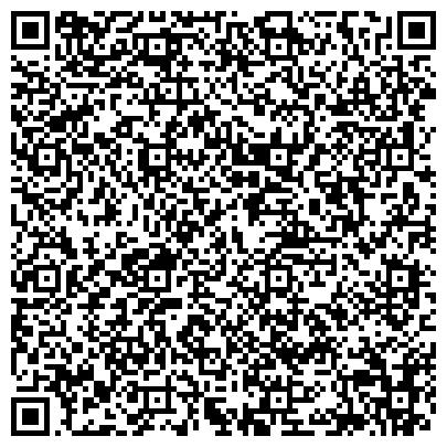 QR-код с контактной информацией организации Bosfor Kazakhstan (Босфор Казахстан), ТОО туристское агентство