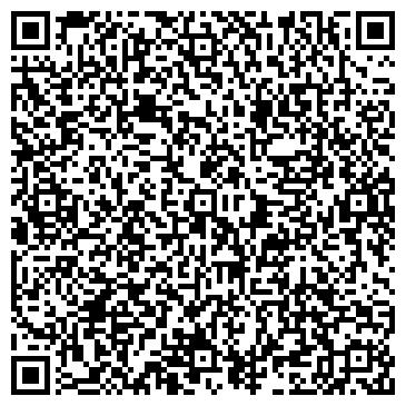 QR-код с контактной информацией организации Туроператор Чемодан, ТОО