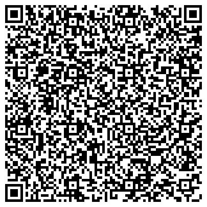 QR-код с контактной информацией организации Tabys International Company (Табыс Интернейшнл Компани), ТОО