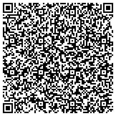 QR-код с контактной информацией организации Vasco da Gama (Васко да Гама), ТОО авиатуристская компания