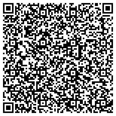 QR-код с контактной информацией организации АМГ Холидейс (Amg Holidays), ТОО