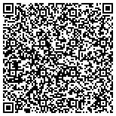 QR-код с контактной информацией организации Tourism Company Kazakhstan Opened, ТОО