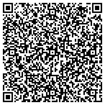 QR-код с контактной информацией организации Spark Travel (Спарк Тревэл), ТОО