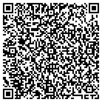 QR-код с контактной информацией организации Шагала - а, ТОО