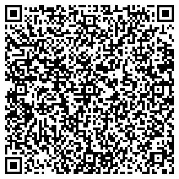QR-код с контактной информацией организации Лидер, ТОО