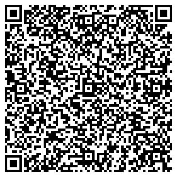 QR-код с контактной информацией организации Elegant World (Элегант Уорлд), ТОО