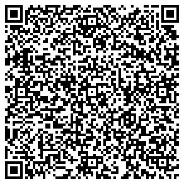 QR-код с контактной информацией организации Круиз тур, ТОО
