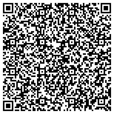 QR-код с контактной информацией организации Dilai Tour (Дилаи Тур), ИП