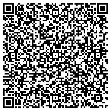 QR-код с контактной информацией организации Шолпан, ТОО