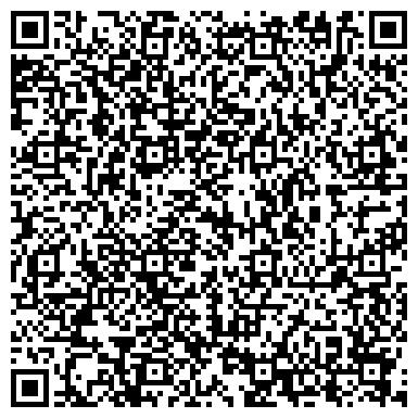 QR-код с контактной информацией организации ALEX GRAND KZ (Алекс Гранд кз), туристская компания, ТОО
