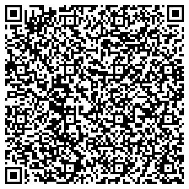 QR-код с контактной информацией организации Amina travel (Амина трэвл), ТОО авиатуристское агентство
