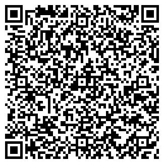 QR-код с контактной информацией организации Магзум тур, ТОО