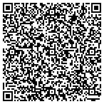 QR-код с контактной информацией организации Arnai tours (Арнай тоурс), ТОО