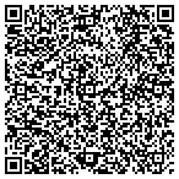 QR-код с контактной информацией организации Амид, ТОО