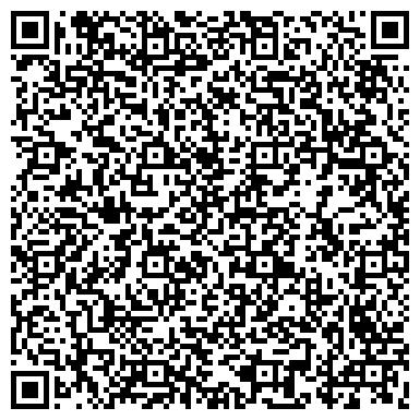QR-код с контактной информацией организации A-travel (А-трэвл), ТОО туристская компания