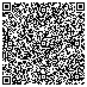 QR-код с контактной информацией организации Nice Travel (Найс Тревел), ТОО