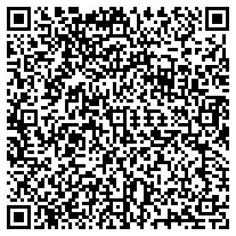 QR-код с контактной информацией организации Аюрвед-Тур, ТОО