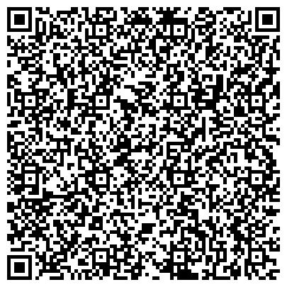 QR-код с контактной информацией организации Rest Travel System (Рест Трэвел Систем), Туристкая компания, ТОО