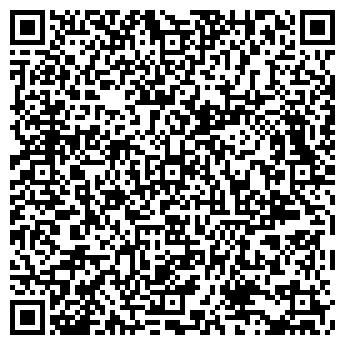 QR-код с контактной информацией организации Al Bayan Travel, ТОО