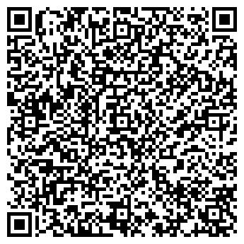 QR-код с контактной информацией организации Агентство Эй Си Эс, ТОО