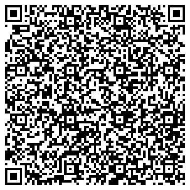 QR-код с контактной информацией организации Khan-Turan travel (Кхан-Туран трэвл), ТОО туроператор