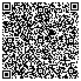 QR-код с контактной информацией организации Асар Смм, ТОО