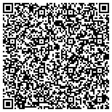 QR-код с контактной информацией организации Турфирма Sak Travel (Сак Травел), ТОО