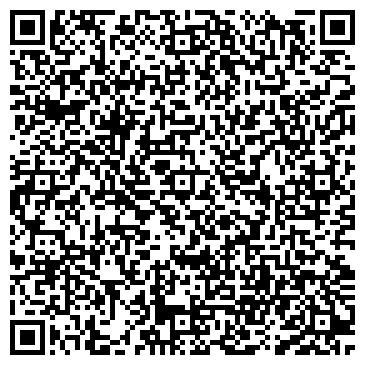 QR-код с контактной информацией организации Дом творчества ГККП, ТОО