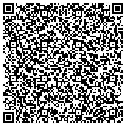 QR-код с контактной информацией организации Туристическое агенство Life travel (Лайф тревел), ТОО