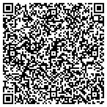 QR-код с контактной информацией организации Шелковый Путь - Казахстан, ТОО
