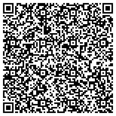 QR-код с контактной информацией организации Violet Travel (Виолет Травэл), ТОО