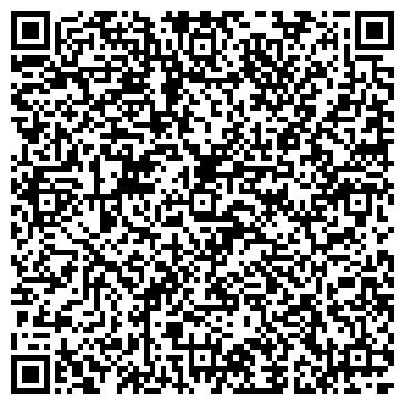QR-код с контактной информацией организации Veta Tourism (Вета Туризм), ИП