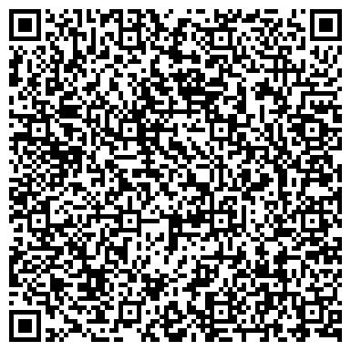 QR-код с контактной информацией организации Арго Аэро Тур, ТОО
