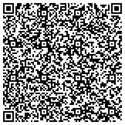 QR-код с контактной информацией организации Централ Азия Туризм Корпорейшн (Central Asia Tourism Corporation), АО