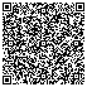 QR-код с контактной информацией организации 5 Сезон, ТОО
