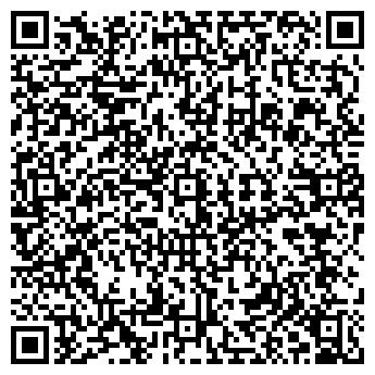 QR-код с контактной информацией организации Аррована Тур, ТОО