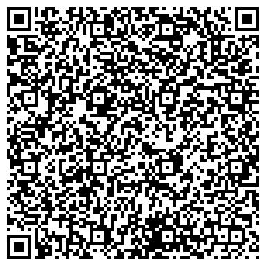 QR-код с контактной информацией организации Шах тур, Туристическая компания