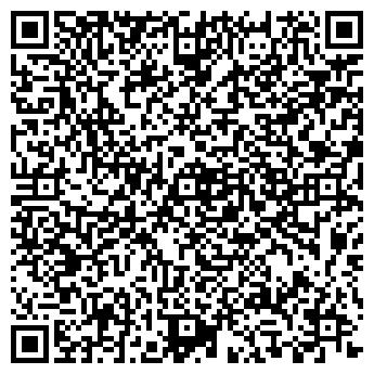 QR-код с контактной информацией организации Элит тур, ТОО