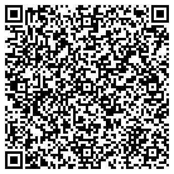 QR-код с контактной информацией организации Хот тур, Центр туризма