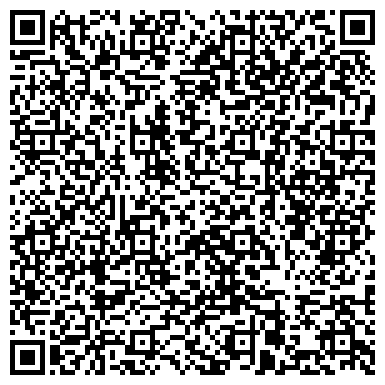 QR-код с контактной информацией организации Comfort Travel (Комфорт Тревэл), ТОО