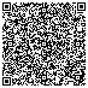 QR-код с контактной информацией организации Eurasian Travel (Еуразиан Тревел), ТОО