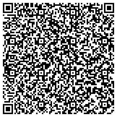 QR-код с контактной информацией организации Central Asia Continental (Сентрал Эйша Континентал), ТОО
