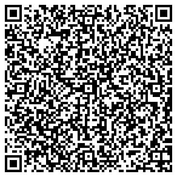 QR-код с контактной информацией организации NuRi Travel (Нури Трэвел), ТОО