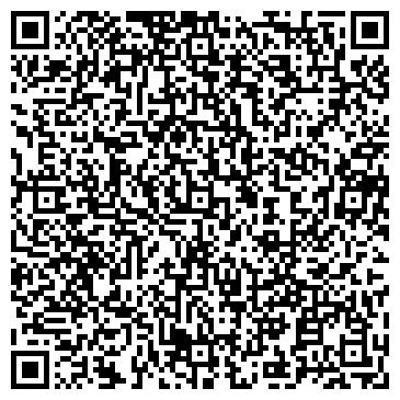 QR-код с контактной информацией организации Tagu (Тагу), ТОО