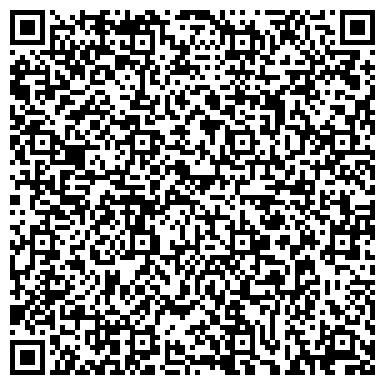 QR-код с контактной информацией организации New Golden Travel (Нью Голден Трэвел), ТОО